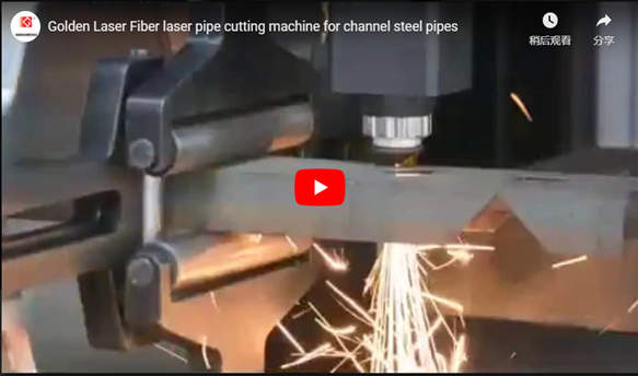 Golden Laser Fiber Laser Pipe Cutting Machine For Channel Steel Pipes